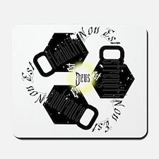Trinity Logo Mousepad