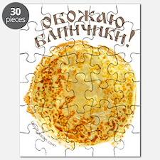 obozhayu blinchiki Puzzle