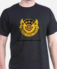 DUi - 106th Transportation Battalion  T-Shirt