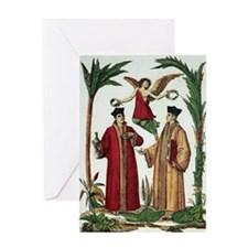Cosmas and Damian, Christian saints Greeting Card