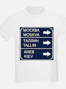 Moskva-Tallin-Kiev Kids T-Shirt