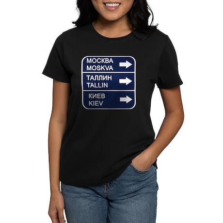 Moskva-Tallin-Kiev Women's Dark T-Shirt