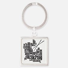 K.A. Black Square Keychain