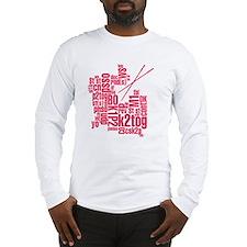 K.A. Pink Long Sleeve T-Shirt