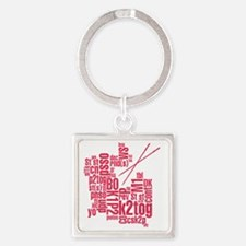 K.A. Pink Square Keychain