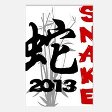 Year of The Snake Postcards (Package of 8)