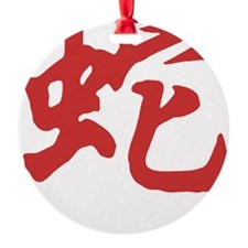 Year of The Snake Ornament