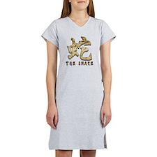 Snake54 Women's Nightshirt