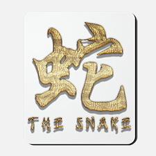 Snake54 Mousepad