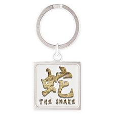 Snake54 Square Keychain