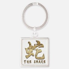 Snake54 Square Keychain