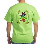 H.C.W.L. - Green T-Shirt
