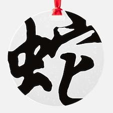 Snake23light Ornament