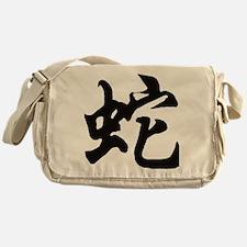 Snake23light Messenger Bag