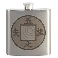 Tsukubai Flask