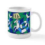 H is for Hippocampus Mug