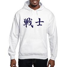 """""""Warrior"""" in kanji. Hoodie"""