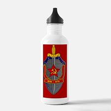 KGB Emblem Water Bottle
