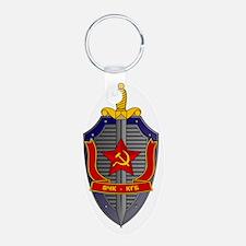 KGB Emblem Keychains