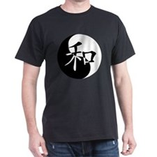 Harmony Taijiquan without text T-Shirt
