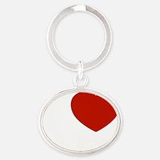 I Love Lukas Oval Keychain