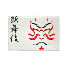 Kabuki Face Paint with Kanji Rectangle Magnet