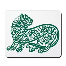 Persian Lion Mousepad
