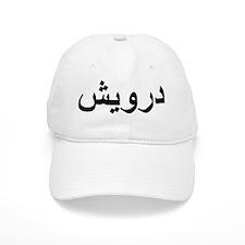 Dervish Cap