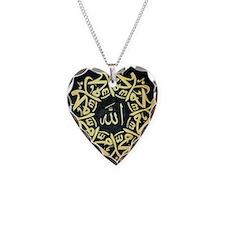 Allah Muhammad Mandala Necklace