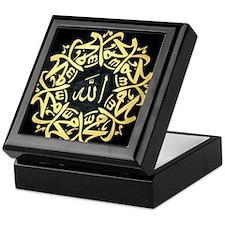 Allah Muhammad Mandala Keepsake Box