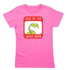 Year of The Snake 1989 Girl's Tee