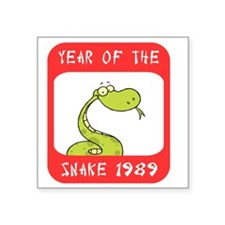 """Year of The Snake 1989 Square Sticker 3"""" x 3"""""""