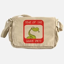 Year of The Snake 1977 Messenger Bag