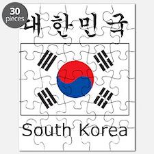 South Korea Flag Puzzle