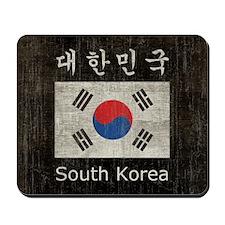 Vintage South Korea Mousepad