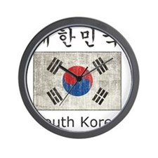 Vintage South Korea Wall Clock