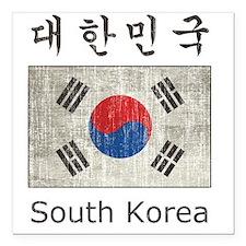 "Vintage South Korea Square Car Magnet 3"" x 3"""