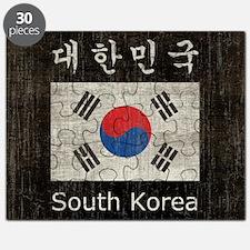 Vintage South Korea Puzzle
