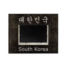 Vintage South Korea Picture Frame