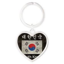 Vintage South Korea Heart Keychain
