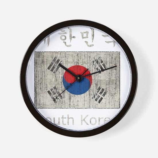 Vintage South Korea Wall Clock