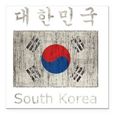 "Vintage South Korea Square Car Magnet 3"" x 3"""