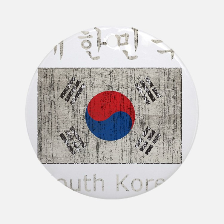Vintage South Korea Round Ornament