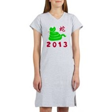 Year of Snake 2013 Women's Nightshirt