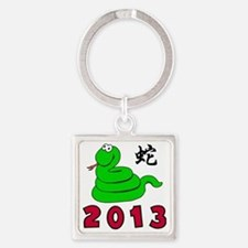 Year of Snake 2013 Square Keychain