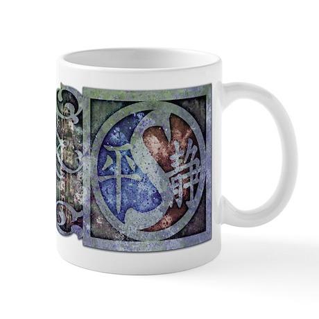 """""""Stylized Yin Yang II"""" Mug ~ cool iron"""