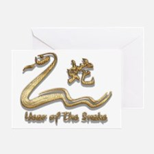 Year of Snake Greeting Card