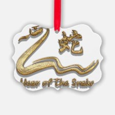 Year of Snake Ornament