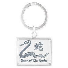 Year of Metal Snake Landscape Keychain