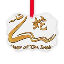 Year of Wood Snake Ornament